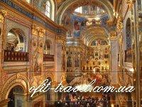 Однодневная єкскурсия: Свято-Успенская Почаевская Лавра и озеро Святой Анны